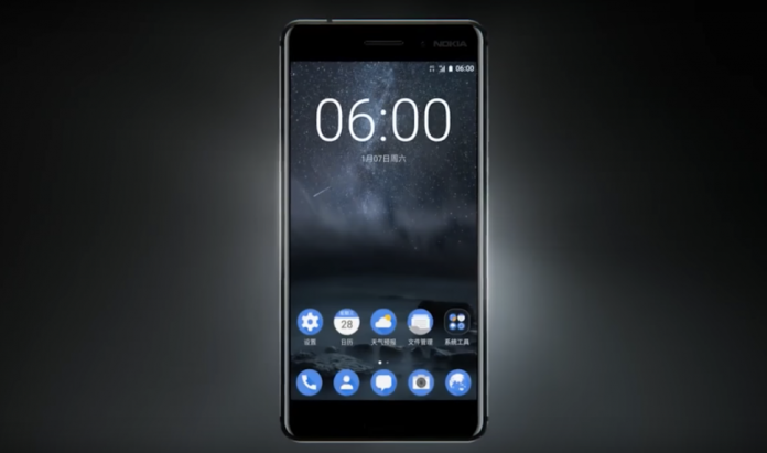 Nokia Android Akıllı Telefonlar