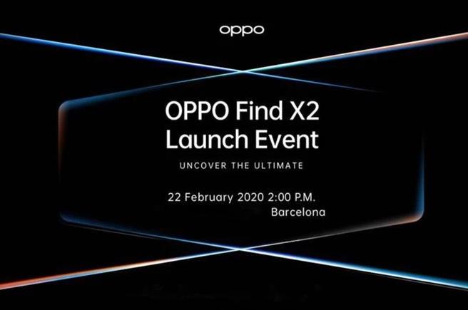 Oppo Find X2 Davetiye